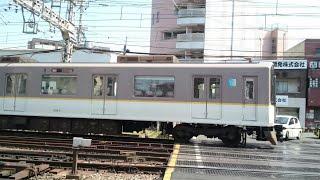 激レア?! 近鉄京都線急行 5820系DH23編成による代走
