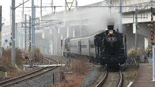 2020.12.19 - 8620形臨時快速列車90**レ「SL鬼滅の刃」(崇城大学前)