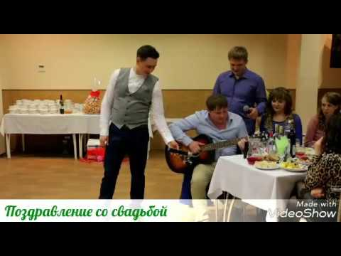 Поздравления от родителей на татарской свадьбе