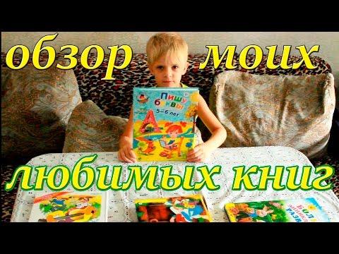 Обзор книги:Груффало | РУБРИКА Играем и читаем вместе!