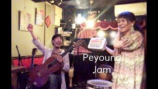 Collaboration with Peyoung Yakisoba and Jazz. performanced by. char...