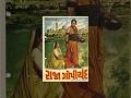 Popular Videos - Gujarati cinema & Family