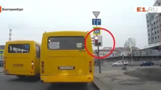 Самые злостные нарушения водителей маршруток Екатеринбурга