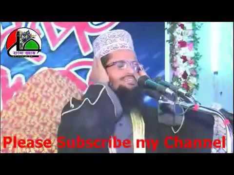 New Bangla Waz Maulana Abdullah Al Amin