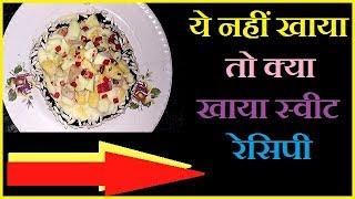 eid recipes food fusion