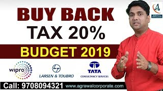 Stock Buyback | Share Buyback Definition | Budget 2019 | Stock Buyback Plan