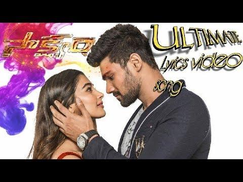 Soundarya lahari lyrical song from || Sakshyam || movie..|| Bellamkonda srinivas || Pooja Hegde||
