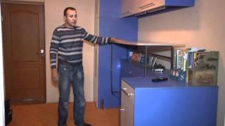 Мебель трансформер Черкассы(Более подробно на http://obzor.ck.ua Часть вторая-http://www.youtube.com/watch?v=uCIYjp9tLME Часть ..., 2011-12-20T18:21:30.000Z)