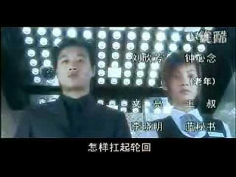 Xin đừng quên em - Ai ren Wang Fei [OST] 王菲 屠洪刚 爱人