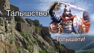 Талышство! Talyshistan tv 23.09.2019. News