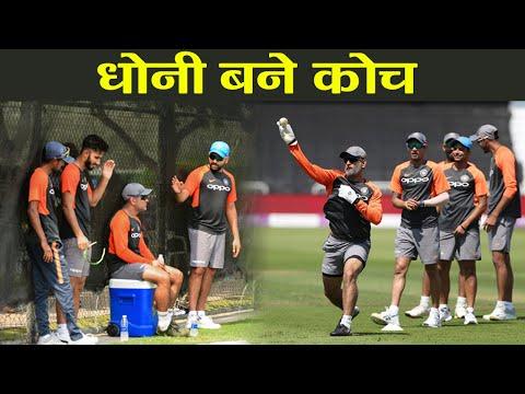 India Vs Pakistan Asia Cup:MS Dhoni...