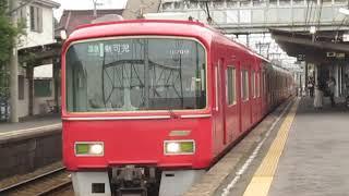 名鉄3100系3109F+3500系3534F新日鉄前駅通過