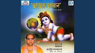 Bhakter Bhagban