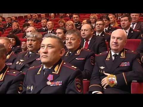 видео: Министр внутренних дел РФ вручил государственные и ведомственные награды сотрудникам