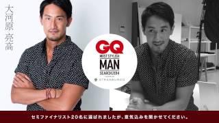 GQ MSMS エントリーNo.013  大河原亮高 サントスマイト 検索動画 25