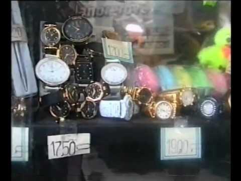 Реклама и торговые точки на улицах