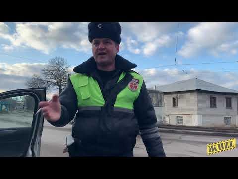 Проедете в мед учреждение ИДПС Курск Часть 2