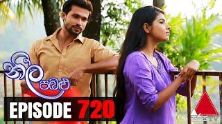 Neela Pabalu - Episode 720 | 06th April 2021 | @Sirasa TV Thumbnail