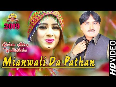 Mianwali Da Pathan - Ghulam Abbas Wattakhelvi - Latest Super Hit Saraiki Song 2019