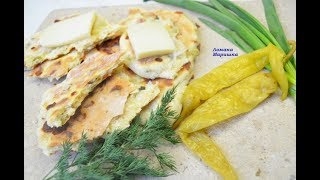 Вкусная замена хлебу или  быстрые сырные лепешки