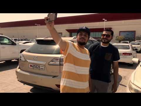 Bahrain Travel | رحلة البحرين