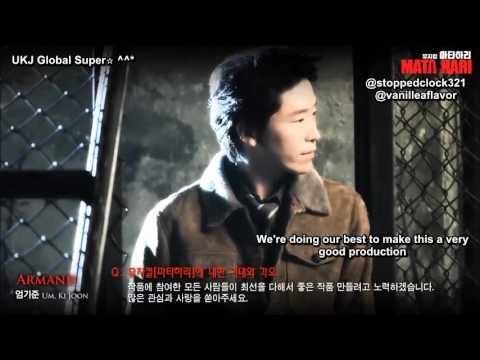 [ENG SUB] Mata Hari Musical Interview Um Kijoon (엄기준) cut