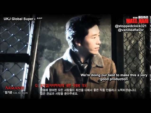 [ENG SUB] Mata Hari Musical Interview Um Kijoon (???) cut