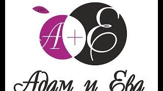 Адам и Ева - Вибратор 30 режимов вибрации - Адам и Ева
