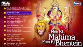 Top 9 Navratri Bhajans | Maa Ki Mahima | Mata Ke Bhajans | Navratri Special Songs 2016