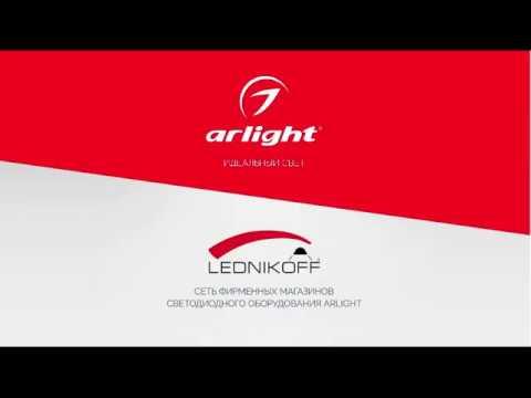 Конкурс для дизайнеров от компании Lednikoff
