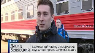 В Казань приехали участники чемпионата России по спортивной гимнастике