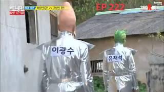 Những tình huống hài hước của Lee Kwang Soo trong Running man