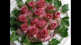 Новогодние розы.Салат
