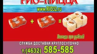 Доставка суши в Брянске