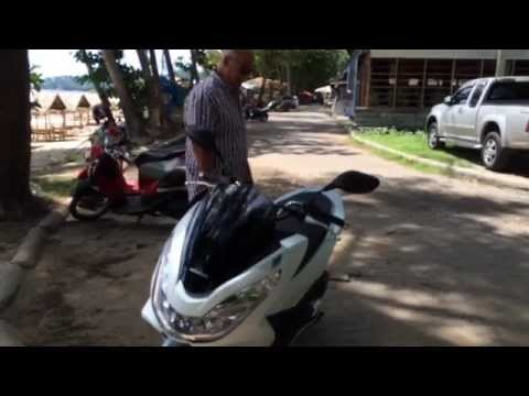 The 2015 Honda PCX 150