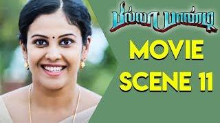 Billa Pandi - Movie Scene 11 | R.K.Suresh | Chandini | Thambi Ramaiah | Ilayavan | K.C.Prabath