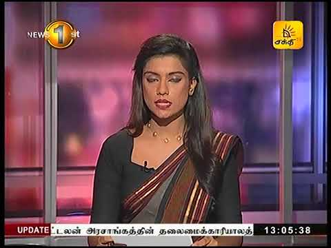 News 1st Lunch time Shakthi TV 1PM 17th October 2017