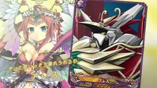 【ゲームプレイはこちら!】 http://www.dmm.co.jp/netgame_s/dragon/ ...