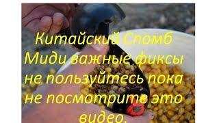 готовлю для рыбалки кукурузный сироп и сладкую кукурузу Sweet Corn Syrop