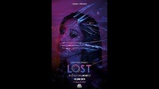 MV เพลง หาย Ost. Open Mind Project ตอน Lost