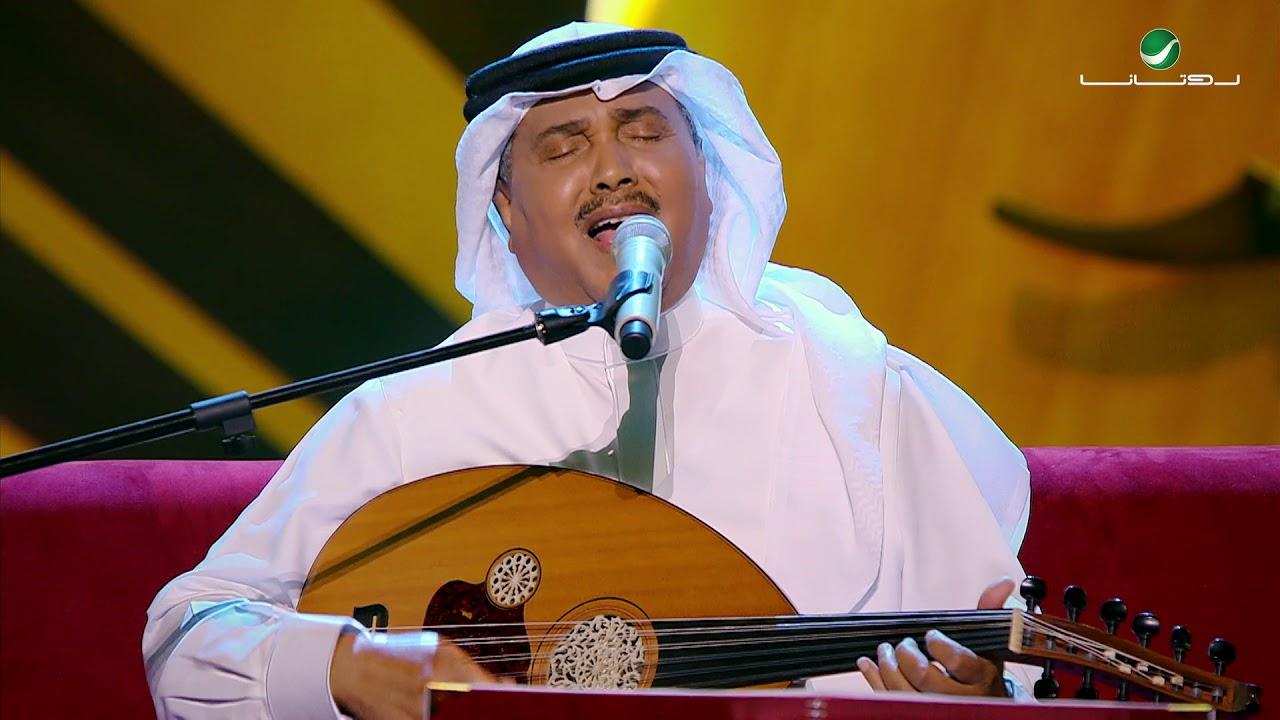 Mohammed Abdo  … Qalbi ally | محمد عبده … قلبي اللي - جلسات الرياض ٢٠١٩