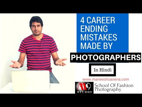 How to become a successful photographer?photography career advice and mistakes done by photographers