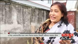 ধর্ষকের সঙ্গে 'জোর করে' গৃহবধূকে বিয়ে দিল ওসি! | Pabna News | Somoy TV