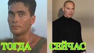 """Капоэйра """"Только сильнейшие"""" (1993) Марк Дакаскос.  Актёры фильма ТОГДА и СЕЙЧАС"""