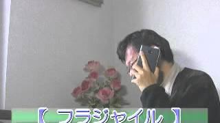 「フラジャイル」長瀬智也「病理医」天才&偏屈毒舌 「テレビ番組を斬る...