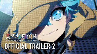 Watch Pretty Boy Detective Club Anime Trailer/PV Online