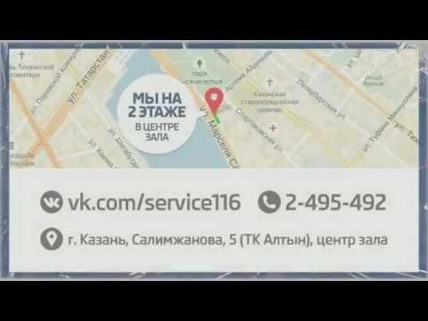 Алтын Ремонт - качественный и недорогой ремонт в Казани!