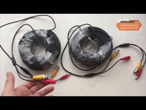 Арсенал Безопасности Октава-220В свето-звуковые