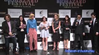 タレントの芹那さんが25日、東京都内で行われたファンイベント「バイオ...