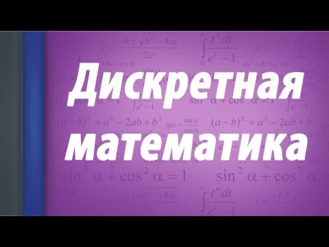Определители (детерминанты) матриц и их свойства